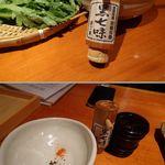 蕎麦 酒肴 京鴨 椿 - 黒七味と七味
