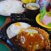 洋食ライスハウス - 料理写真:チーズハンバーグ
