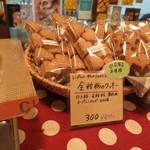 パティスリー・ユイ - 全粒粉のクッキー♪を購入しました。