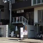 焼肉 迅 - お店の外観