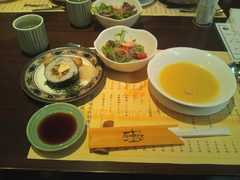 東樽 鈴鹿店