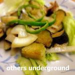 豊田屋 - ナス味噌炒め
