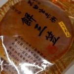 伊勢屋本店 - 餅三笠(くりあん)