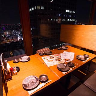 【夜景】夜景席や個室席などもご用意してます