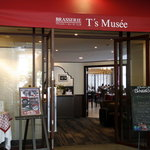 レストラン ミュゼ -