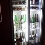 いちげん屋 - 200種類以上のお酒