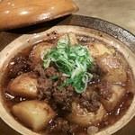 石慶 - 茄子の肉味噌