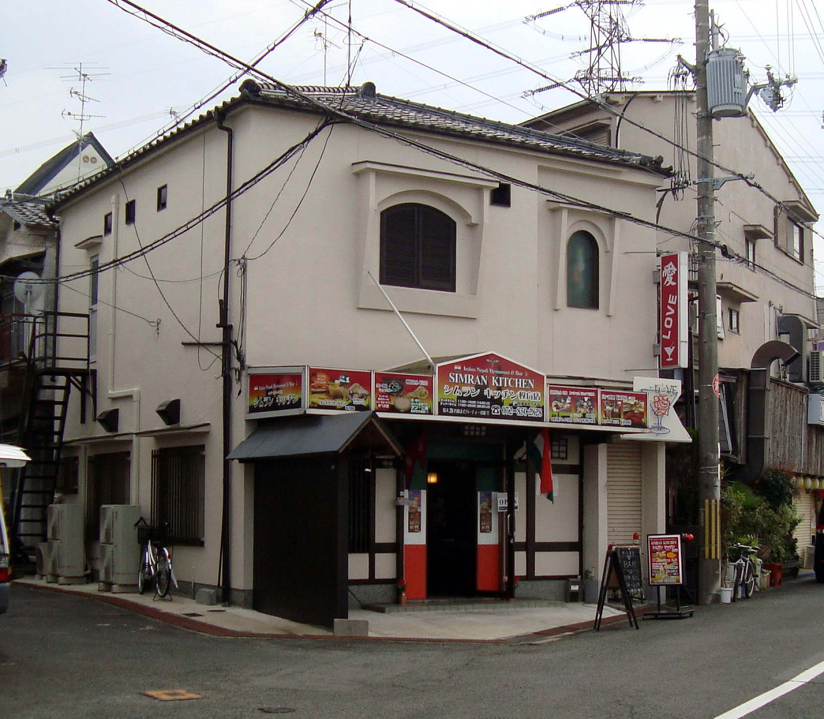 シムラン キッチン 枚方店