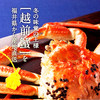 Kanikui - 料理写真: