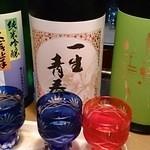 さかば レッピ - 日本酒聞き比べセット