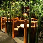九州黒太鼓 - 「笹の庵」~5名様 竹に囲まれた雰囲気たっぷりのテーブル席