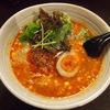 九州坦゛児 - 料理写真: