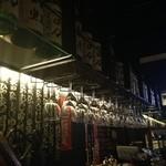 徳兵衛 - 日本酒BAR