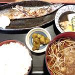 22610039 - ランチ さんま焼き定食500円