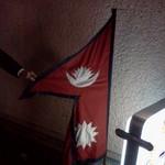 サンサール - ネパールの旗