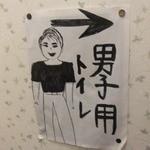 22611095 - 色っぽい男??(笑)