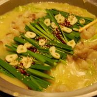 くし処かぐら大橋店 - 京風もつ鍋