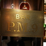 Bar P.M.9  -
