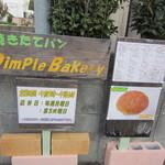 ディンプル ベーカリー - 仕事で須惠の施設を訪問させて頂いたときに住宅街の中にパン屋さんの看板を見つけ立ち寄ってみました。
