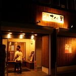 さくら屋 - 新本町、18号線(旧175号線)から路地は入り口付近にお店があります。