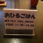 22620130 - おひるごばん 550円