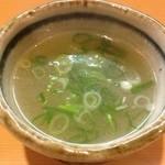鳥處 大原家 - 鳥スープ