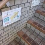 風見鶏のタマゴ - 階段を上がる