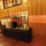 香港亭 - テーブルの調味料