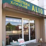 22625507 - SPAGHETTERIA ALIO