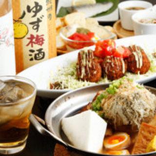 飲み放題が付いたお得なコース料理を3,000円~取り揃えております!
