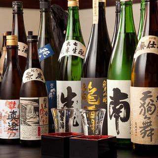 季節の日本酒!生酒をリーズナブルにご提供!