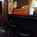 タイ屋台居酒屋 マリ - 元スナックのようです