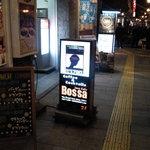 BOSSA - 駅前通に相応しく???変わった行灯