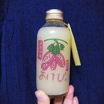 六合物産館 - ドリンク写真:あけびジュース!