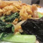 中華料理 翠珍 - 豚肉ときくらげの卵炒めドアップ