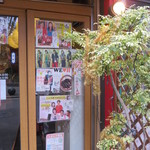 龍 i 龍 - メディア多数