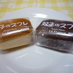 22630674 - 双子のスフレ チーズとショコラ 各105円
