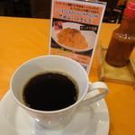 生パスタ専門店センプレ - ホットコーヒー