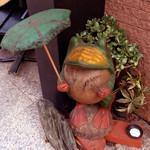 Dining kaze 池袋の風 - カエルは日本では縁起物、バリでは神様だそうです。商売繁盛!