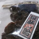 後藤の飴 - 黒糖味