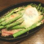 Otthimo - グリーンアスパラのチーズ卵のっけ