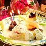 ムーディーズ - ダイニング個室で誕生日Party★友達同士でも、デートでも◎です
