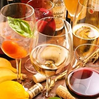 安くて美味しいグラスワインを多数ご用意しております!!
