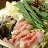 ふじの精肉店 - 料理写真:神戸ホルモンとたっぷり野菜の『もつ鍋』 1人前