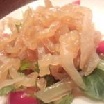 銀座ダイニング RONTAN - クラゲの冷菜