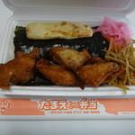 たまえちゃん弁当 - 料理写真:のりから弁当350円