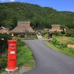 2264097 - 美山の北村集落です。