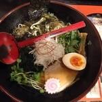 北新地 朱月 - すまし(醤油)900円