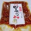 房の駅 - 料理写真:千葉県産みそピーナッツ 315円 (^^b