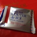 22643156 - グーテ・デ・ロワ ホワイトチョコレート